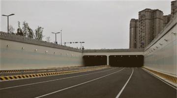 金融城红星路下穿隧道