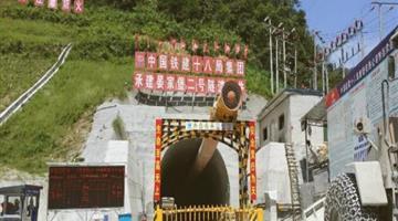黔张常高铁晏家堡隧道