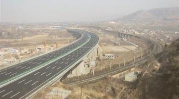 陕西渭南沋河大桥