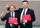 2013年4月与中旭英才培训机构签订